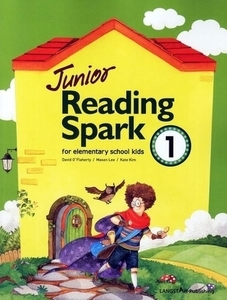 Junior Reading Spark for elementary school kids 1 (2017년용)