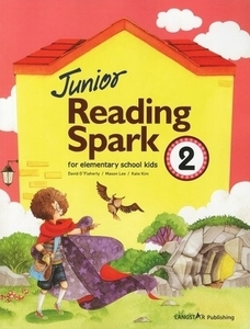 Junior Reading Spark for elementary school kids 2 (2017년용)
