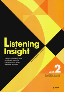 Listening Insight Level 2 (2017년용)