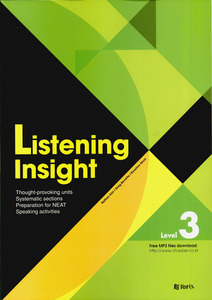 Listening Insight Level 3 (2017년용)