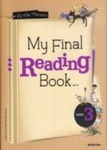 My Final Reading Book LEVEL 3 (2017년용)