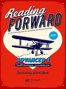 Reading Forward 리딩 포워드 Advanced 1 (2017년용)