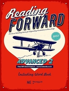 Reading Forward 리딩 포워드 Advanced 2 (2017년용)