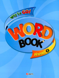 Way to Go! Ahead 2 Wordbook