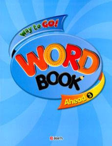 Way to Go! Ahead 3 Wordbook