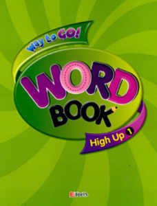 Way to Go! High Up 1 Wordbook