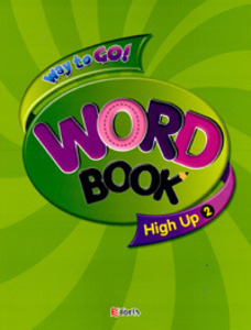 Way to Go! High Up 2 Wordbook