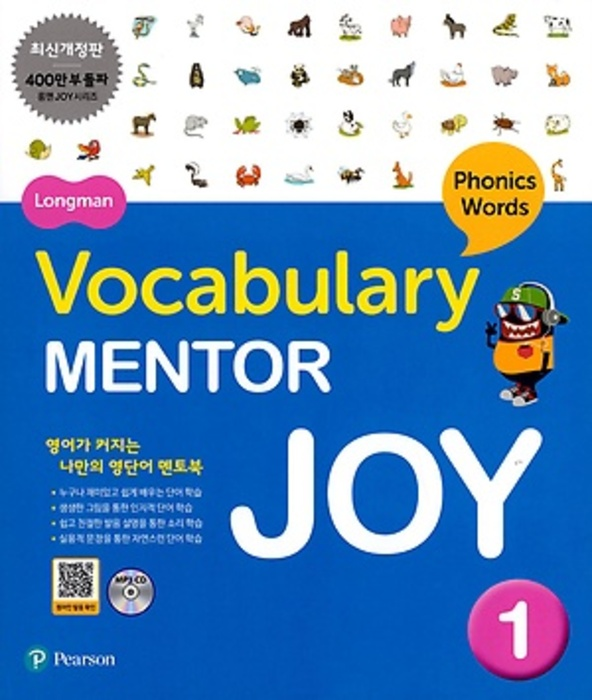 [당일발송] Longman Vocabulary MENTOR Joy 1