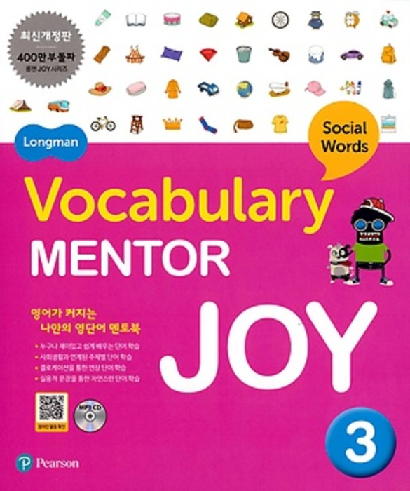 [당일발송] Longman Vocabulary MENTOR Joy 3 : Social Words