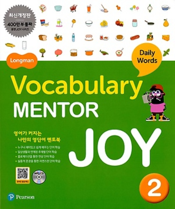 [당일발송] Longman Vocabulary MENTOR Joy 2
