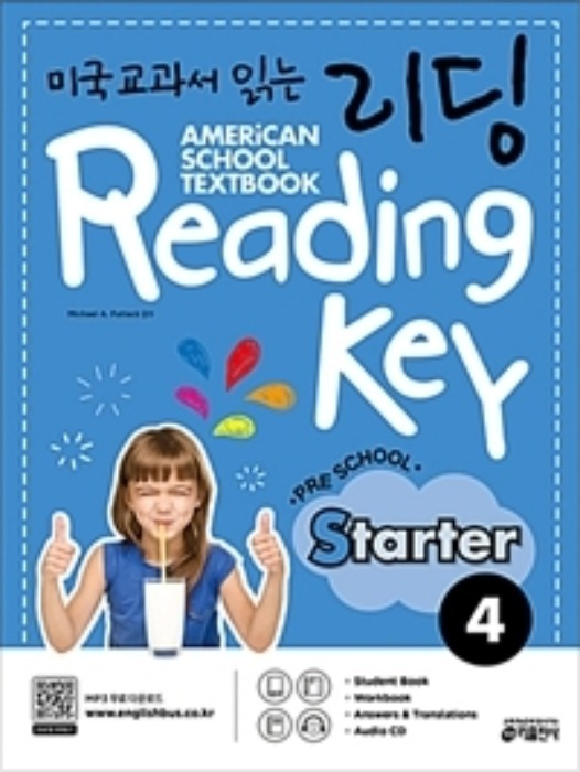 미국교과서 읽는 리딩 Reading Key Preschool STARTER 4