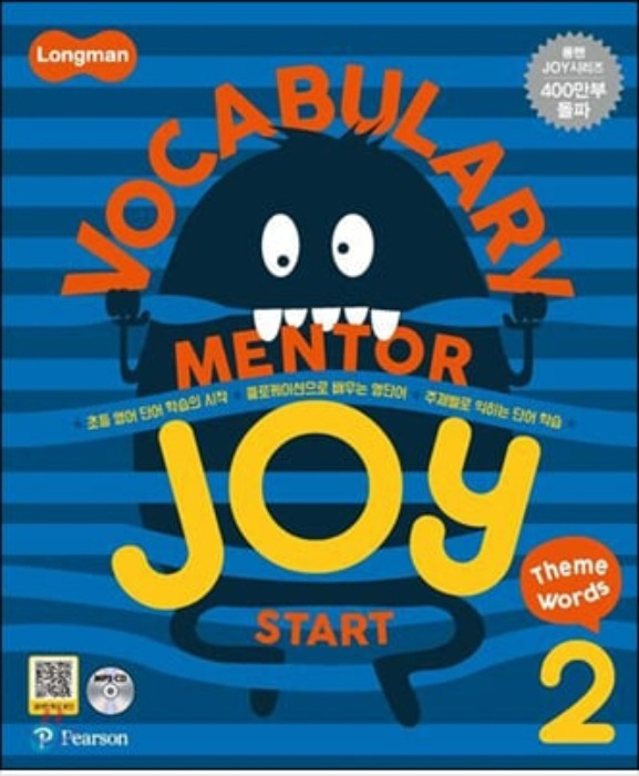 Longman Vocabulary Mentor Joy Start 2